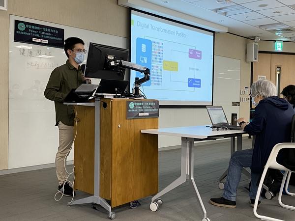 1/26 學習微軟新一代生產力平台 Power Platform — 優化組織內部工作流程,彈指間完成自動化程序