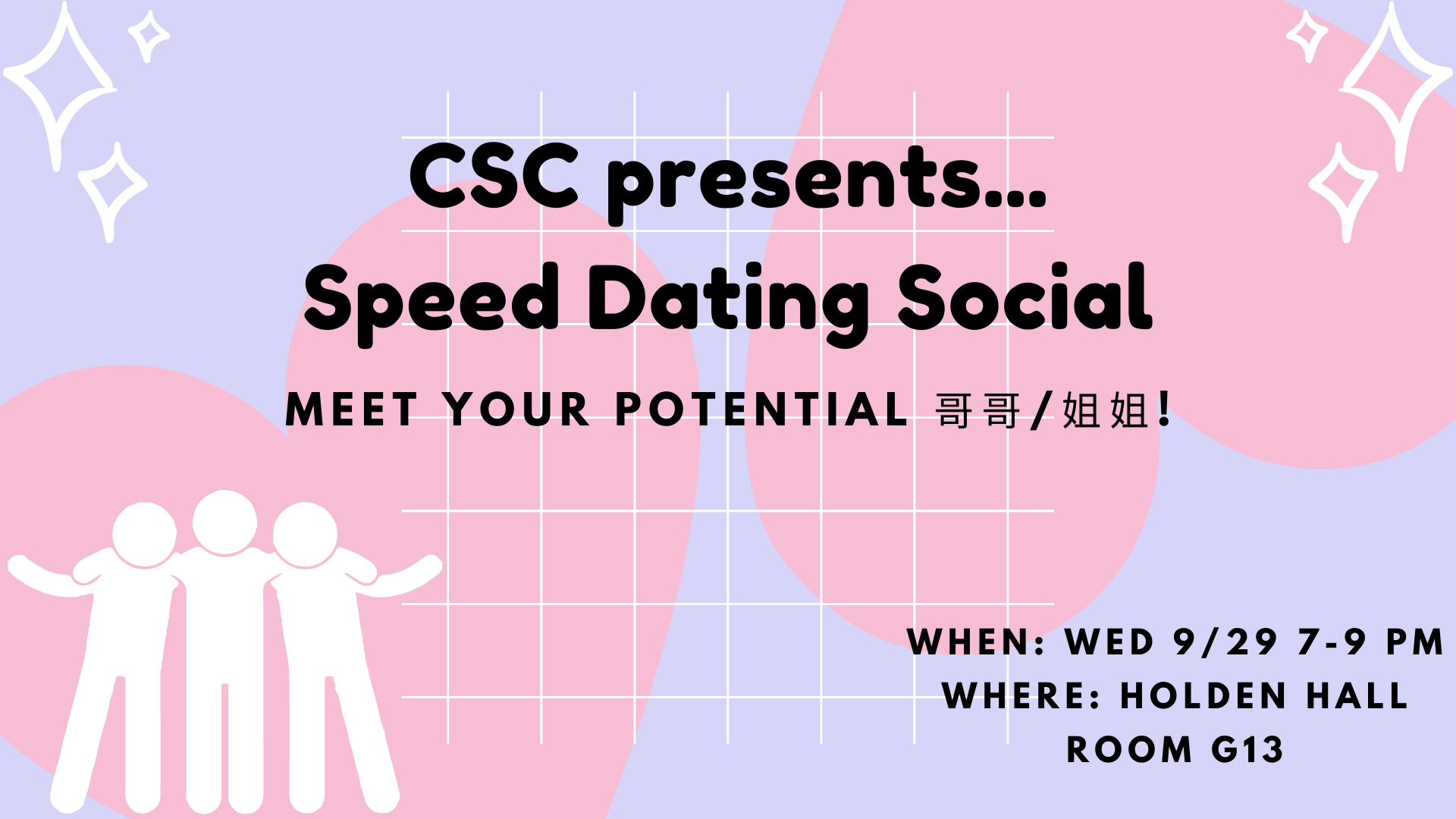 CSC: Speed Dating Social @ Holden Hall - Vincent Chin Memorial Room