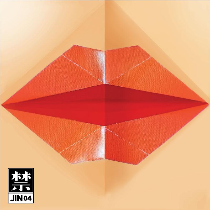 Sunju Hargun - JIN04 w/ Marc Piñol & Initals B.B. Remixes