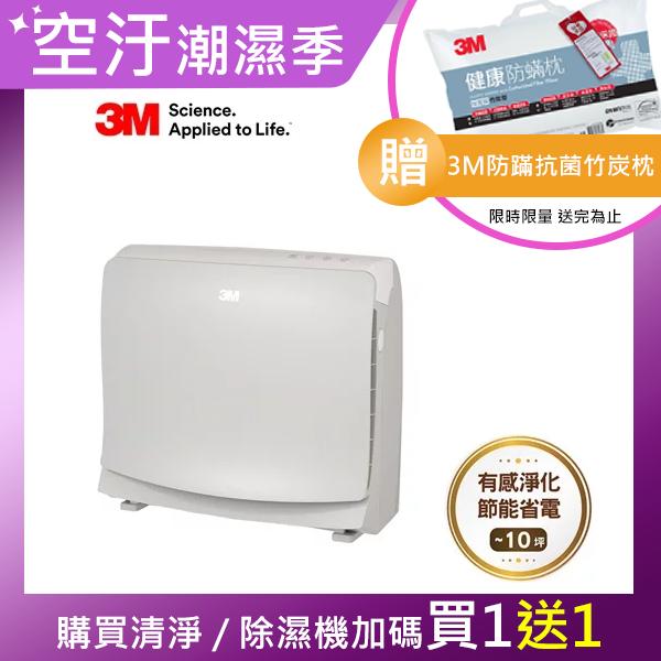 3M FA-M13淨呼吸超舒淨型空氣清淨機