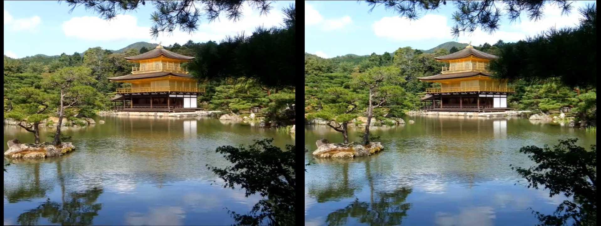 3D Photo of Japan