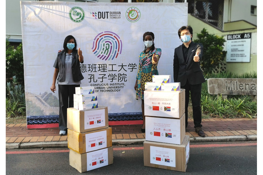 DUT RECEIVES 5000 MASKS FROM ITS CHINESE COOPERATIVE PARTNERS