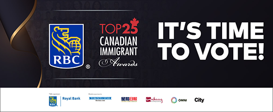 Banner of Top 25 Canadian Immigrant Awards