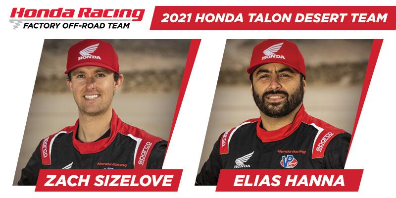 Honda Off Road, Honda Talon, Zach Sizelove, Elias Hanna, Baja, Baja 1000,