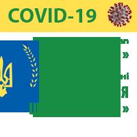 COVID-19 UCC Saskatchewan updates graphic