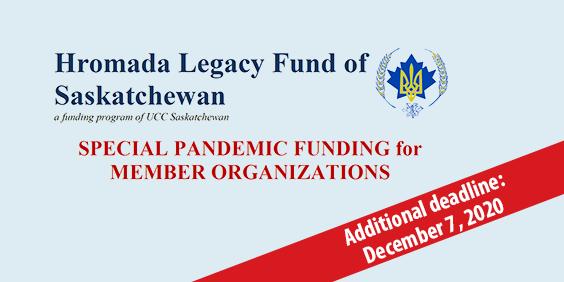 Special Pandemic Funding additional deadline https://www.ucc.sk.ca/.../677-special-pandemic-funding-for-ucc-saskatchewan-member-organizations