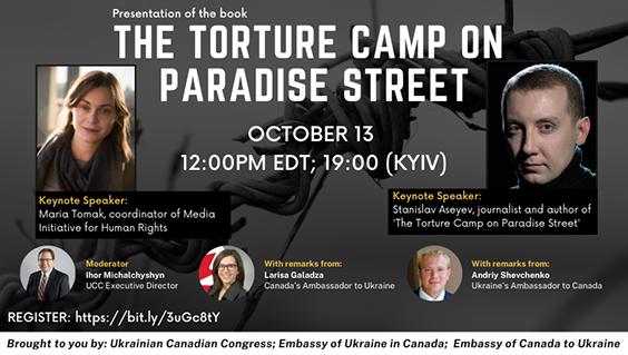 https://www.ucc.ca/2021/10/07/the-torture-camp-on-paradise-street-webinar