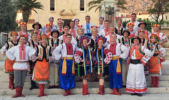 yevshan folk ballet ensemble - facebook cover photo