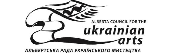 https://alberta-council-for-the-ukrainian-arts.square.site/shop/25