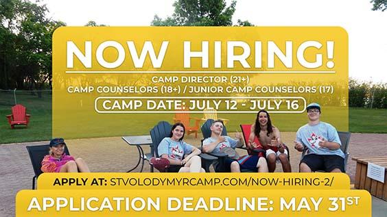 https://stvolodymyrcamp.com/now-hiring-2