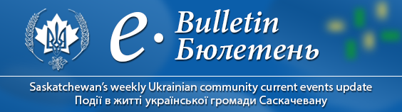eBulletin header