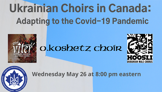 https://www.ucc.ca/2021/05/18/ukrainian-choirs-in-the-covid-19-pandemic