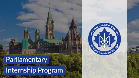 https://www.ucc.ca/2021/02/24/apply-today-fall-2021-ucc-parliamentary-internship