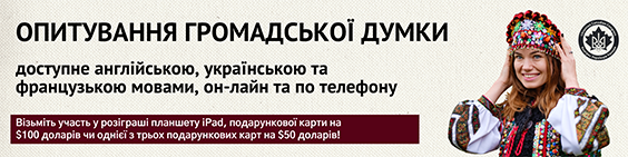 https://www.surveymonkey.com/r/uccsaskatchewan