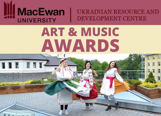 https://www.macewan.ca/academics/centres-institutes/ukrainian-resource-and-development-centre/awards-bursaries