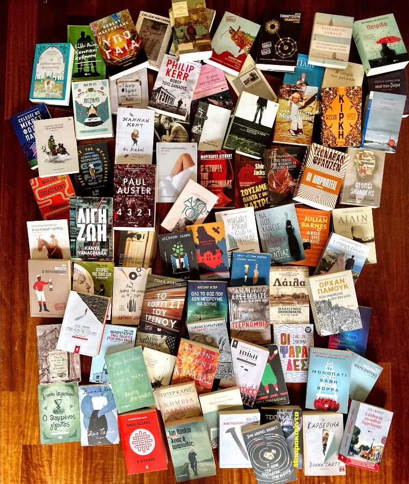 80 βιβλία!