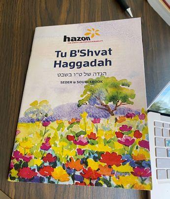 IMAGE: Tu B'Shvat Haggadah