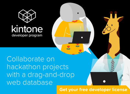 Get Your Free Web Database Creator With Kintone