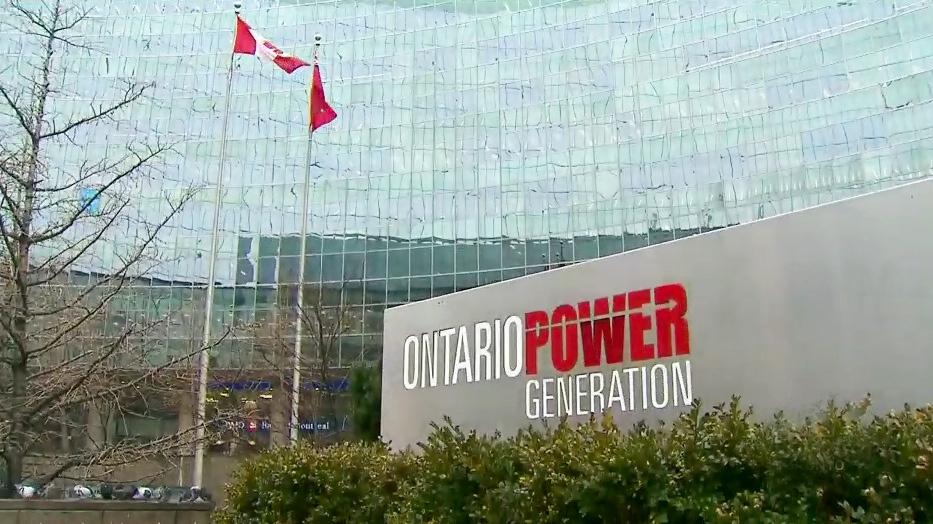 Exterior of Ontario Power Generation building
