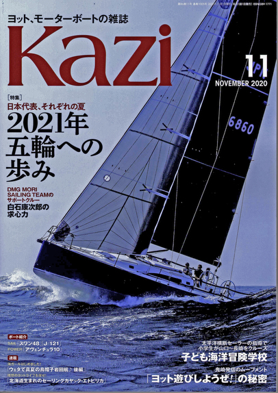 J/121 KAZI Japan sailboat review