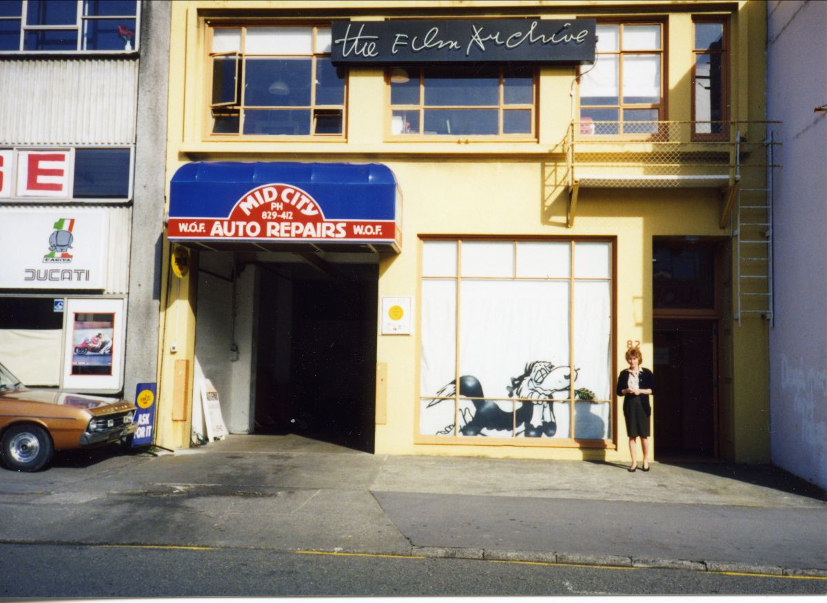 One of the first Film Archive office locations