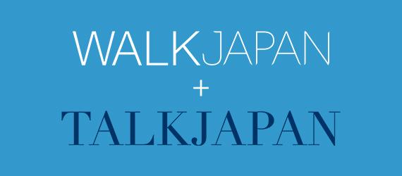 Walk Japan's Talk Japan