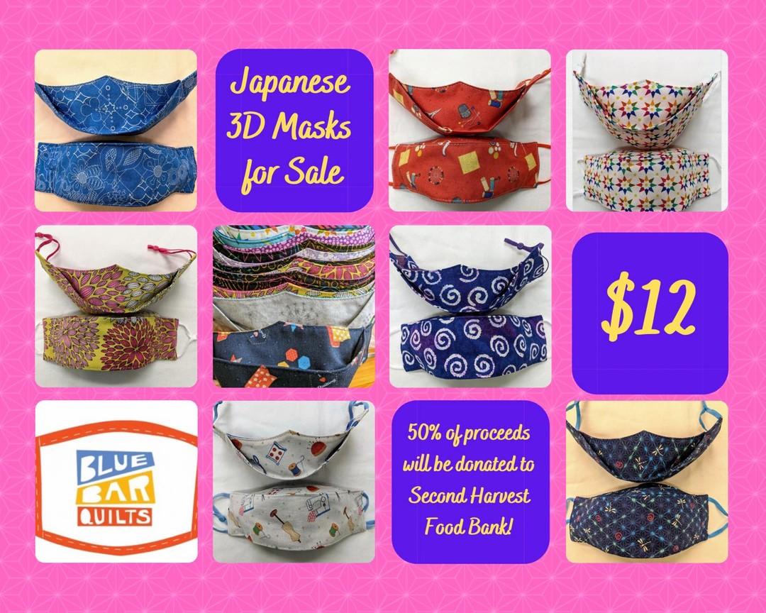 Japanese 3D Masks for sale!