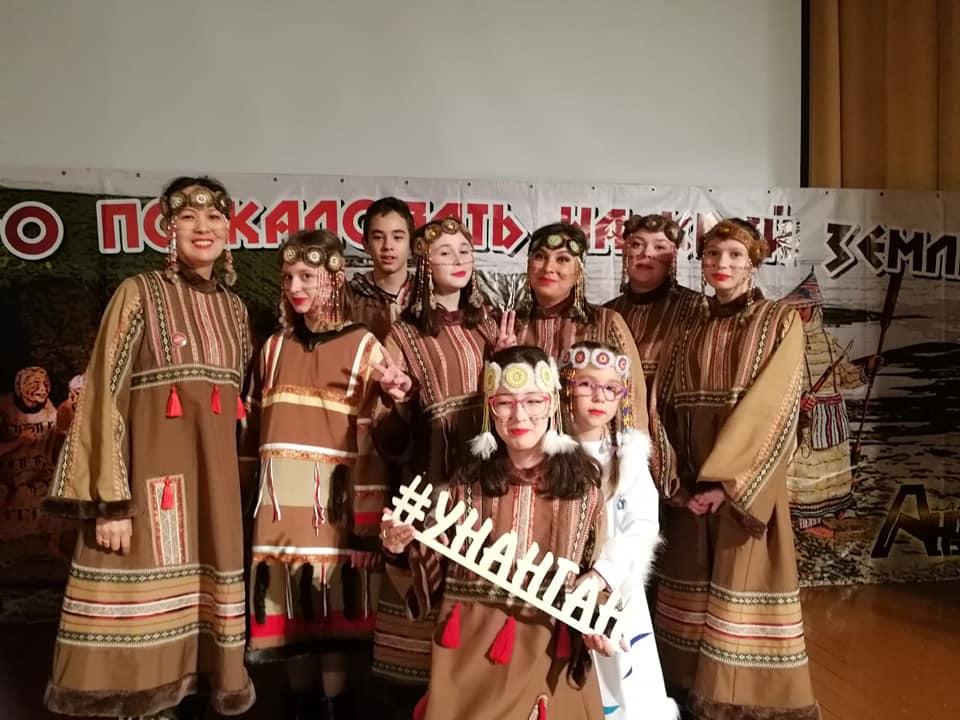 Aleuts at the Arctic Council inauguration
