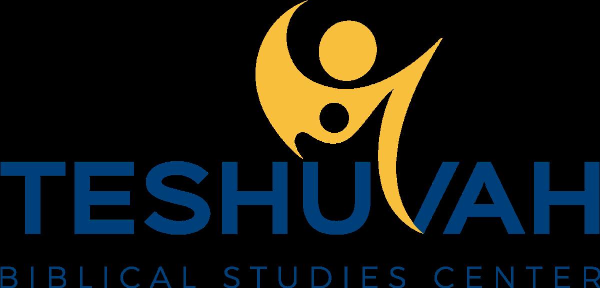 Teshuvah Biblical Studies Center