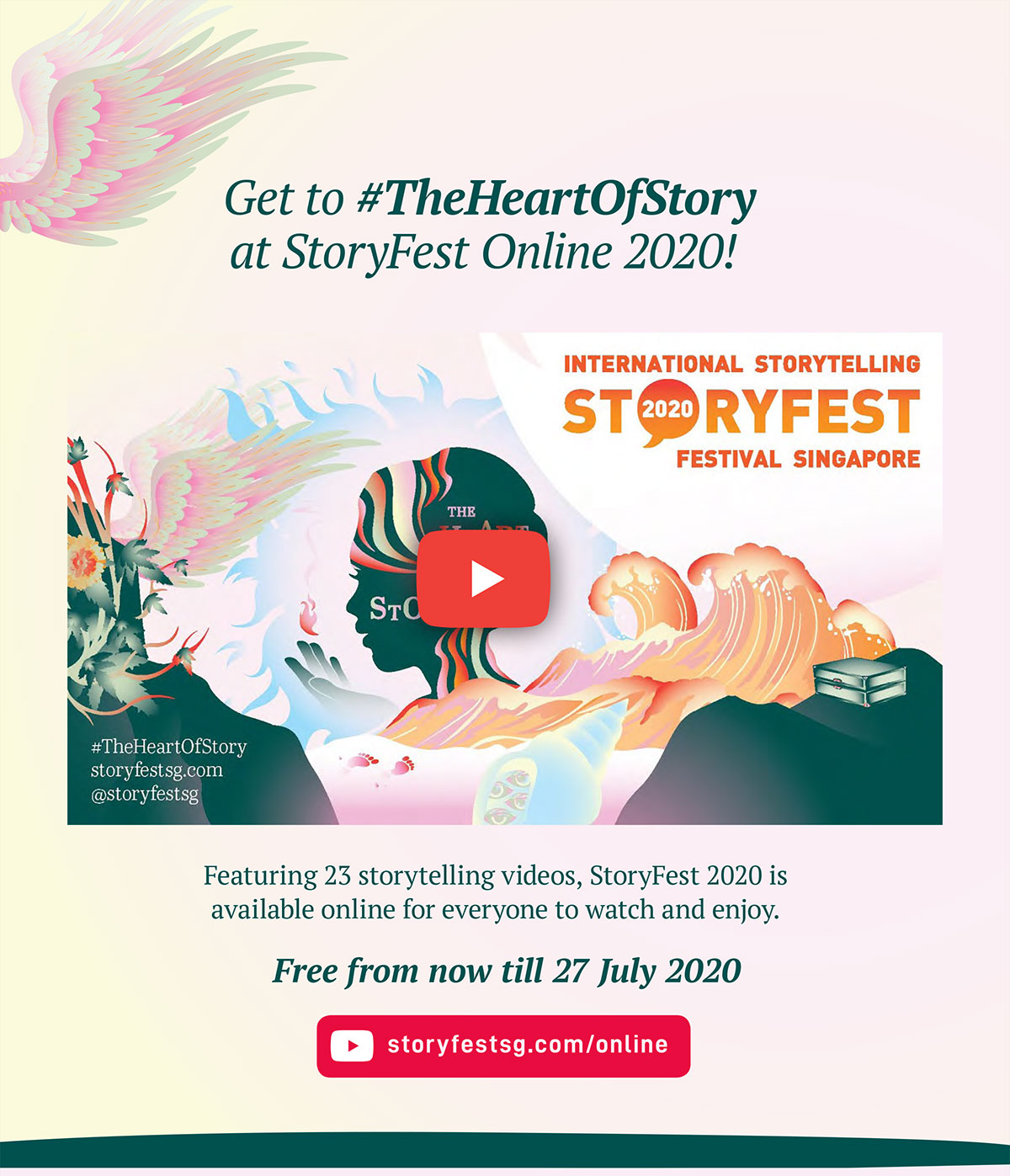 Get to #TheHeartOfStory at StoryFest Online 2020!