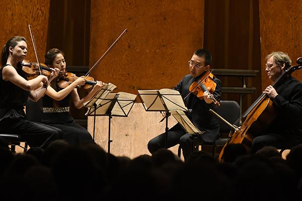 Britten String Quartet