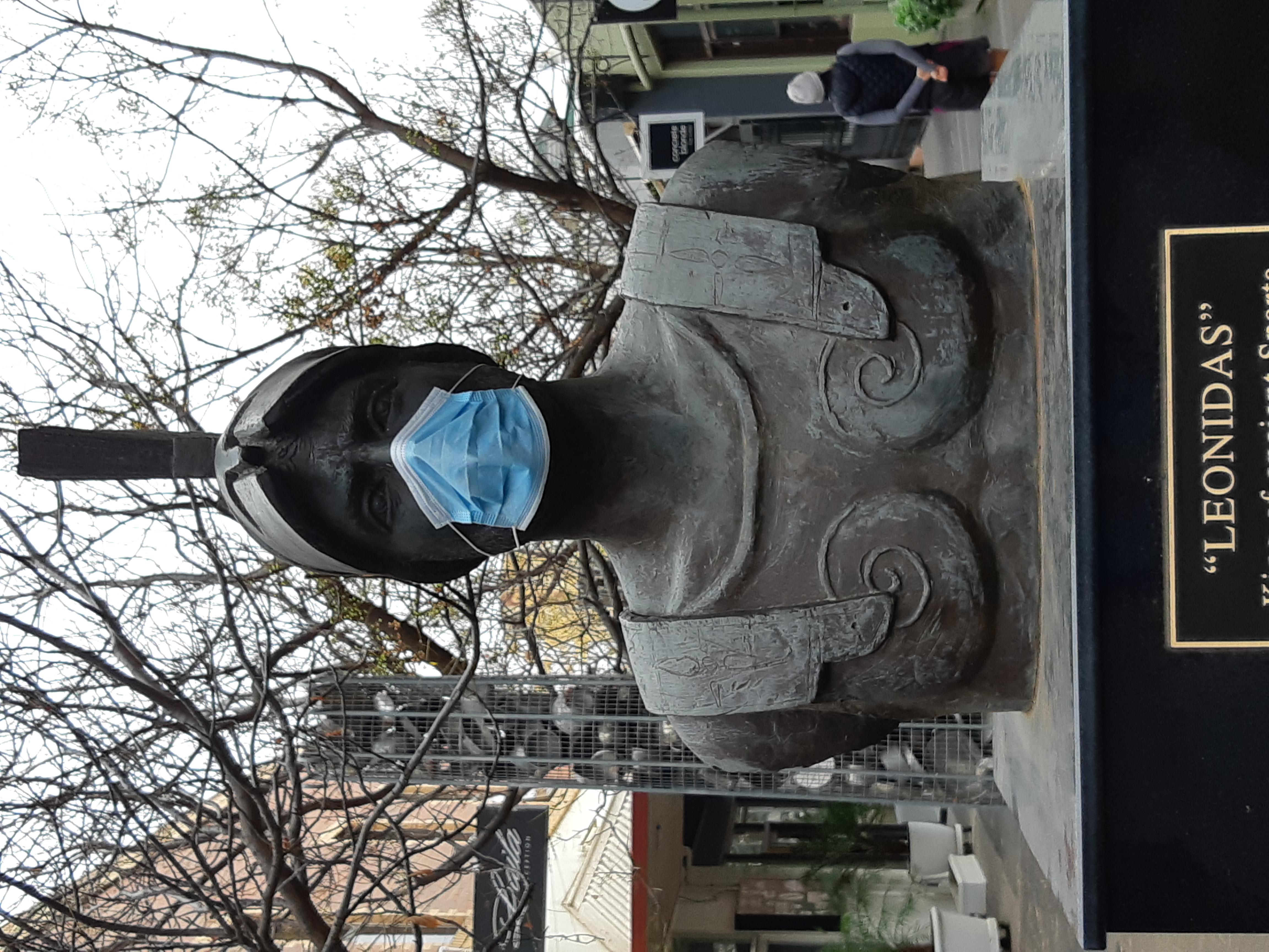 King Leonidis masked