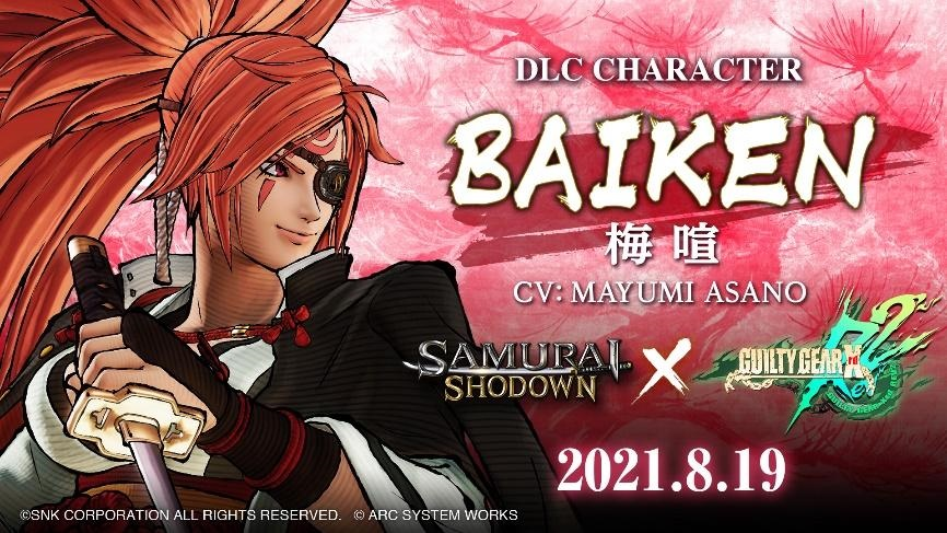 ¡BAIKEN, la Mítica Guerrera de GUILTY GEAR, llega a SAMURAI SHODOWN el 19 de agosto!