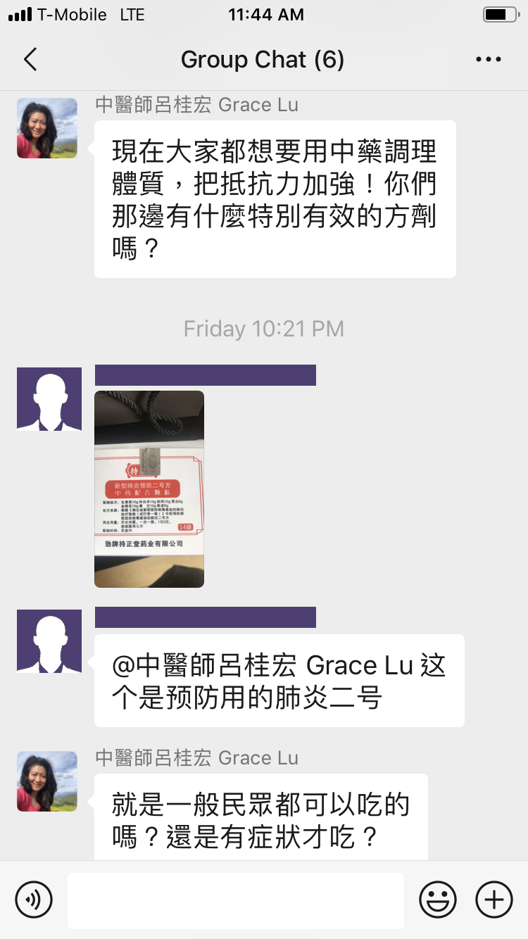 WeChat Nurse Text