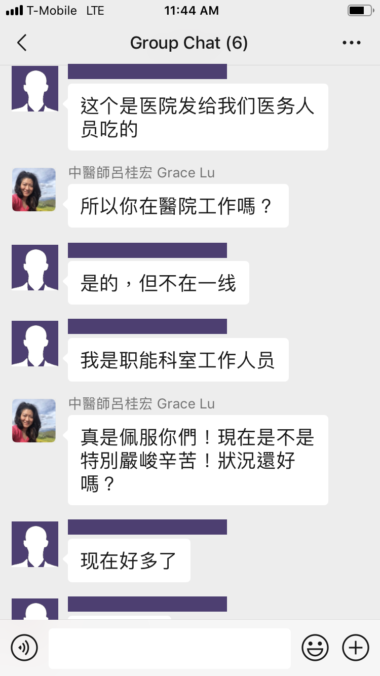 WeChat Nurse Text 2
