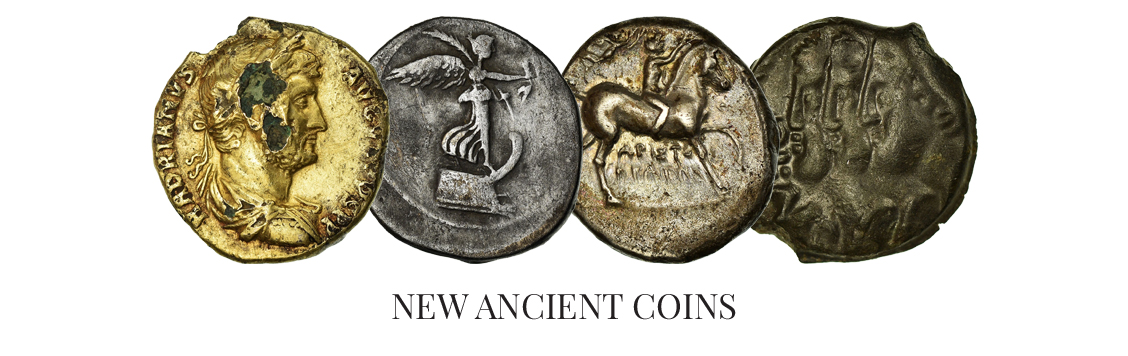New ancient coins