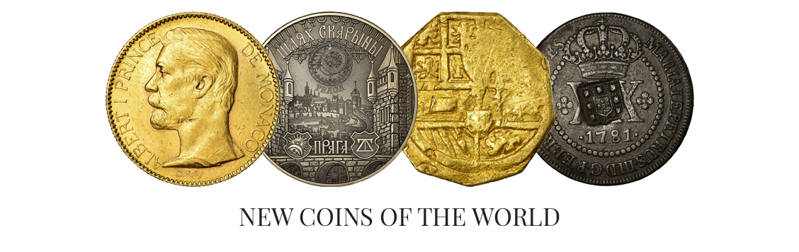 New coins of the world
