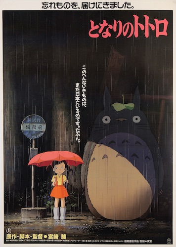 My Neighbor Totoro Original Vintage Movie Poster