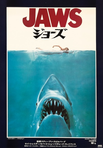 Jaws Original Vintage Movie Poster