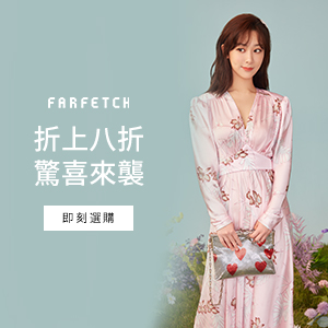 Farfetch Seasonal Sale