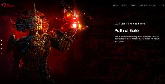 Vulkan Website