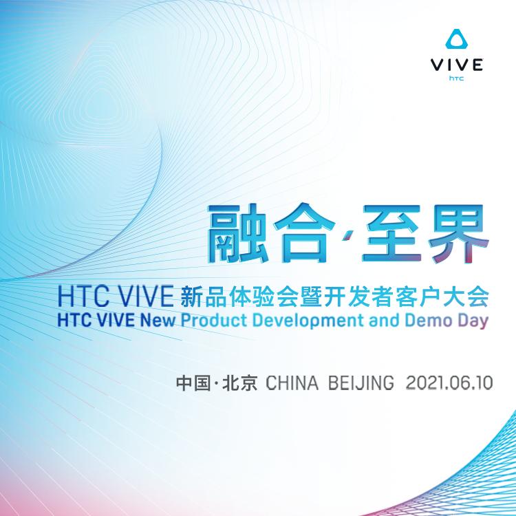 HTC Vive Graphic