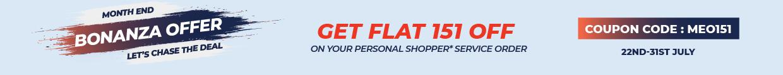 shoppre shipping offer