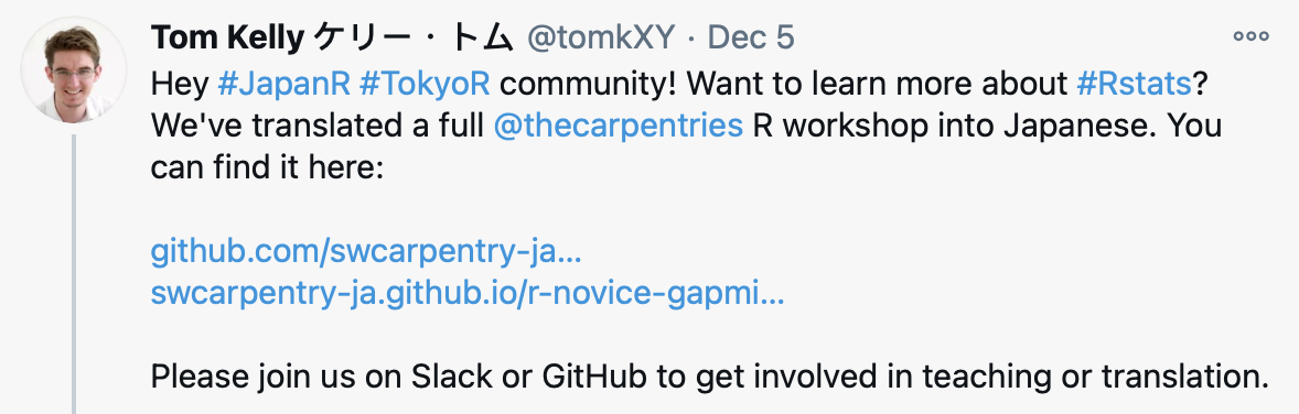 Hey #JapanR #TokyoR community! Want to learn more about #Rstats? We've translated a full  @thecarpentries  R workshop into Japanese. You can find it here:  https://github.com/swcarpentry-ja/r-novice-gapminder/… https://swcarpentry-ja.github.io/r-novice-gapminder/ja/index.html…  Please join us on Slack or GitHub to get involved in teaching or translation.