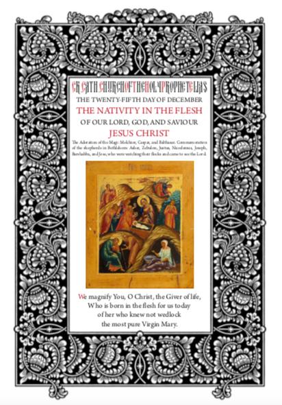 Christmas Day Divine Liturgy pdf