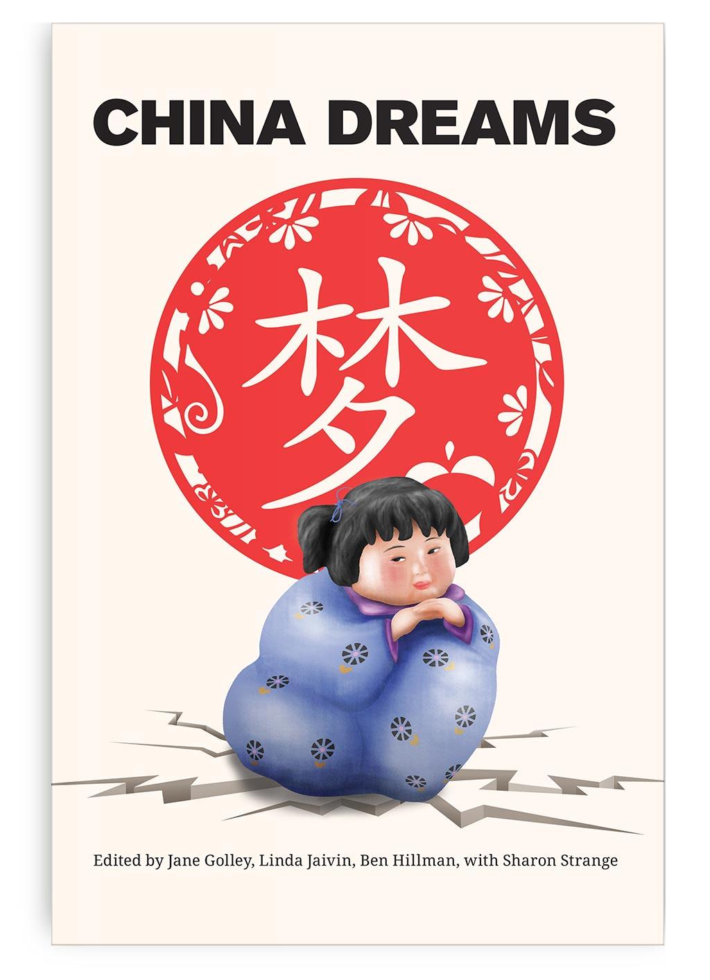 China Dreams