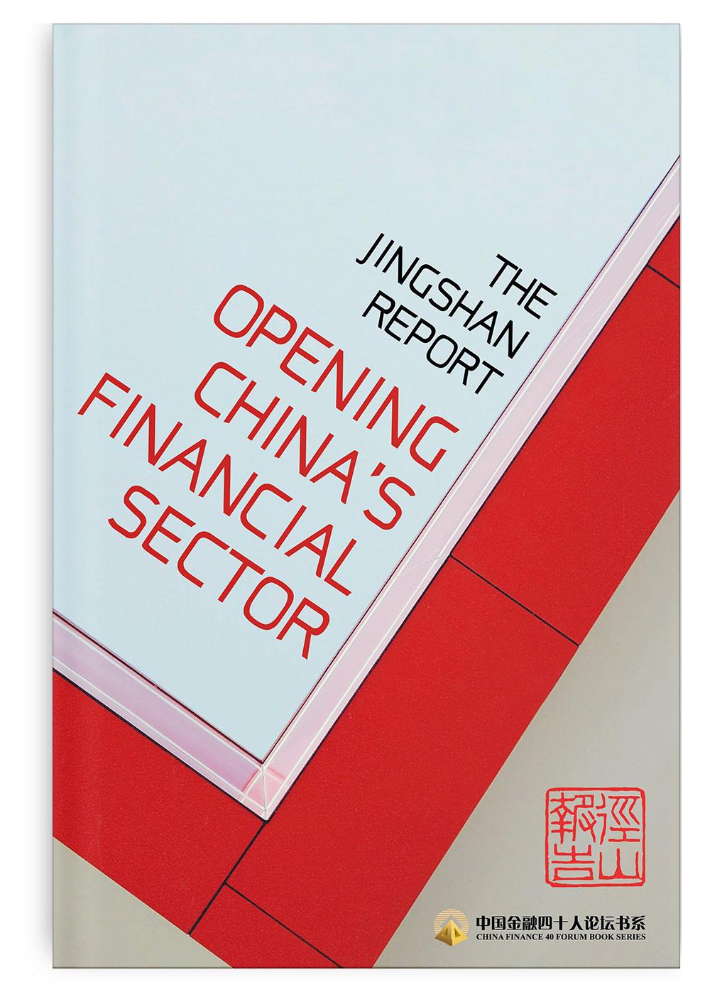 The Jingshan Report