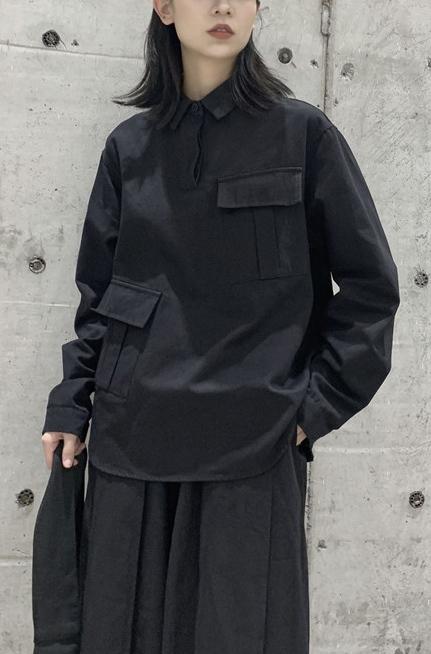 Рубашка «ODEND» заказать