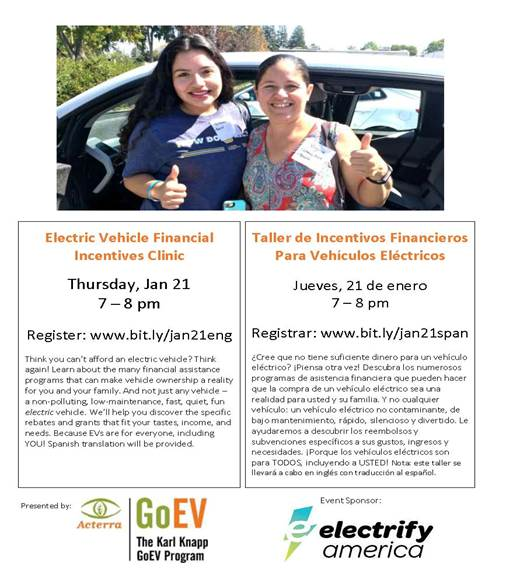 EV Financial Incentives Clinic Flyer - EngSpan