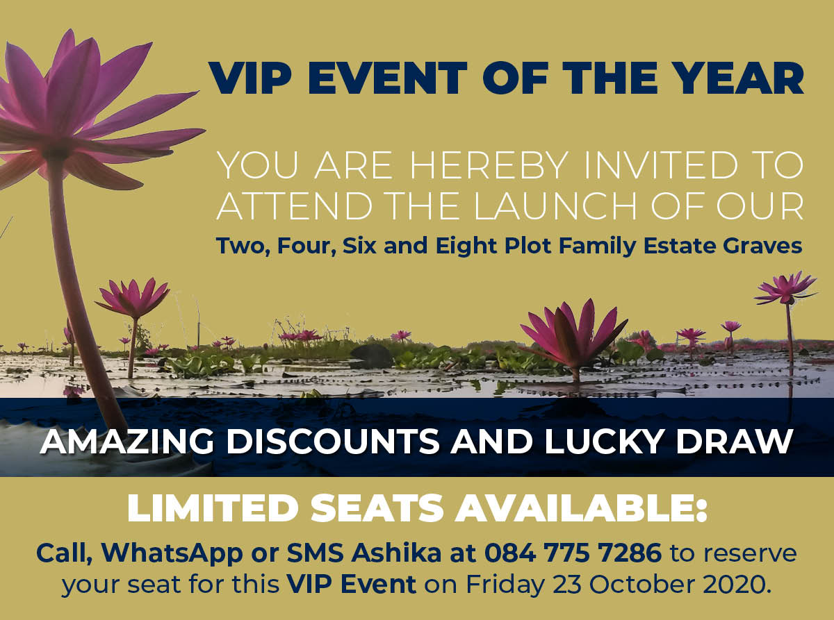 VIP Event of the year